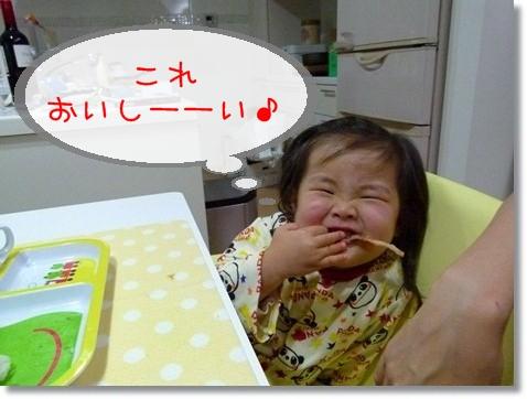 kaikiiwai11.jpg