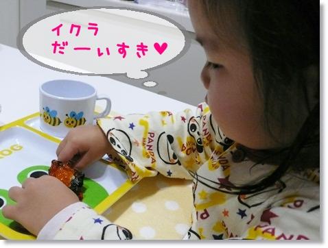 kaikiiwai2.jpg