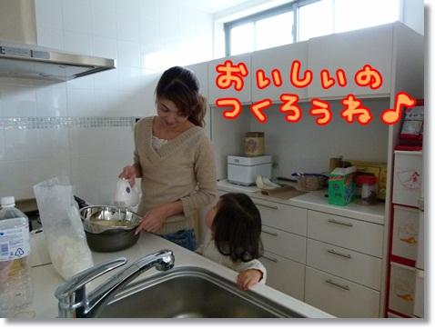 kaikiiwai5.jpg