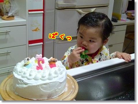 kaikiiwai7.jpg