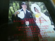 1002wd_convert_20111002172950.jpg