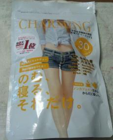 1020ocya_convert_20111021014847.jpg