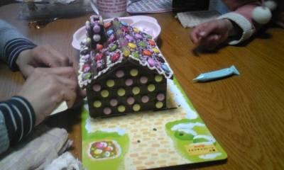 チョコの家01