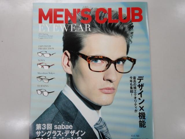 MEN`S CLUB 別冊