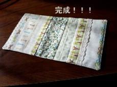 サニタリーケース 作り方 縫い終わり