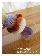 クローバーさん 編み編み3