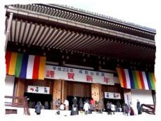 成田 本堂