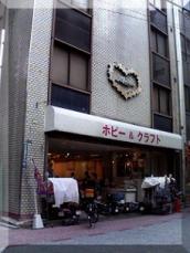 浅草橋 マービー2