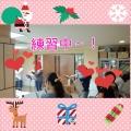 PhotoGrid_1385456198549.jpg