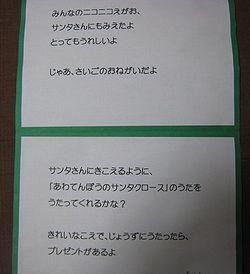 IMG_1003-3.jpg