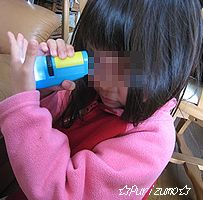 IMG_2399-1.jpg