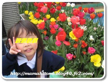 IMG_5280-2.jpg