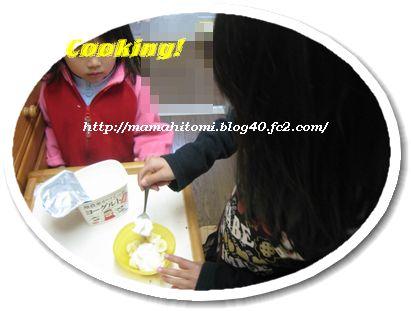 IMG_5320-1.jpg