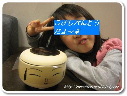 IMG_5592-1.jpg
