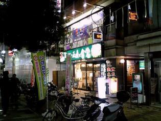 肉屋の正直な食堂(横浜市)でハンバーグ1