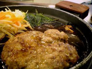 肉屋の正直な食堂(横浜市)でハンバーグ4