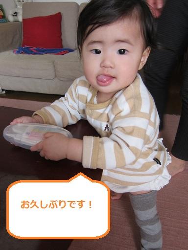 ayaka2011110_1