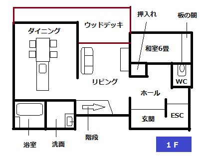 sutsunomiya40_0