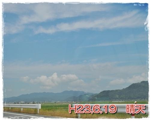 20_20110623210916.jpg