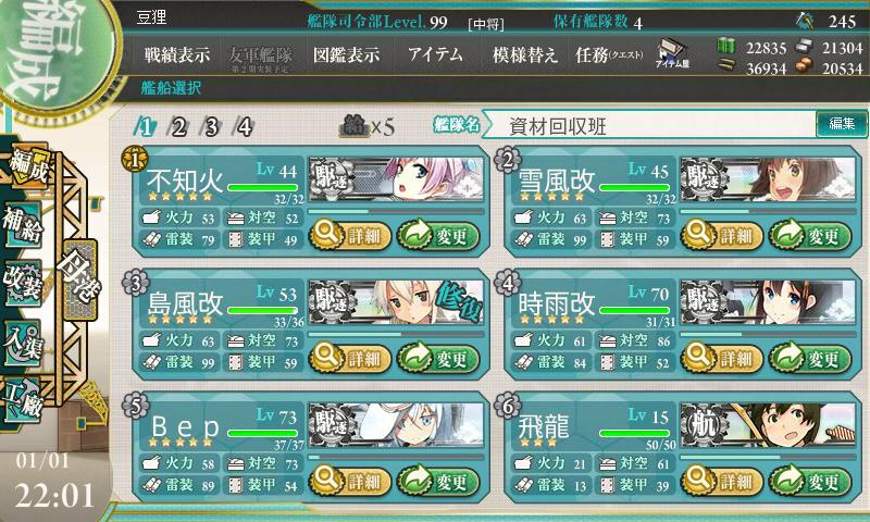 sizai2-12.jpg
