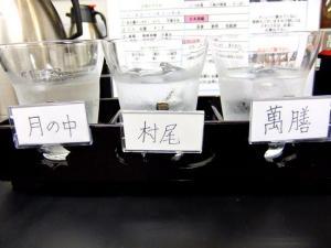 極 焼酎 1