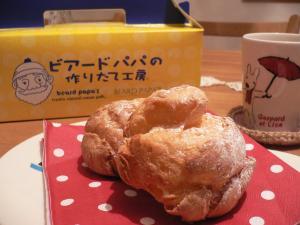 tea time☆