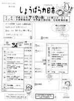 100709kunchi