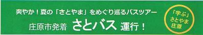 20100723_00000.jpg