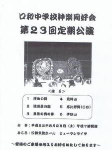 20100810_00000.jpg
