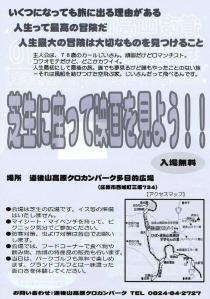 20100811_00000.jpg