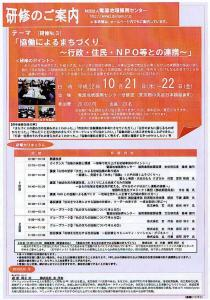 20100916_00002.jpg