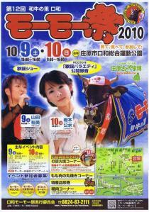 20100917_00000.jpg