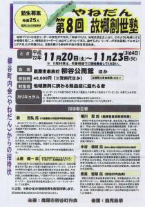 20100917_00001.jpg
