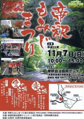 20101012_00000.jpg