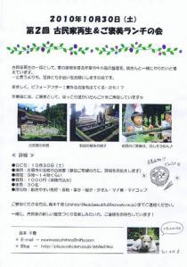 20101018_00001.jpg
