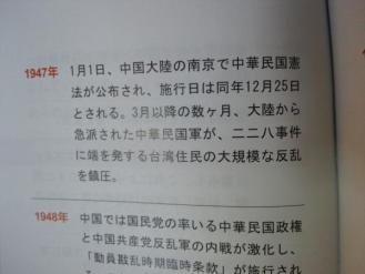 24 DSC_0043+(1)_convert_20120409145446