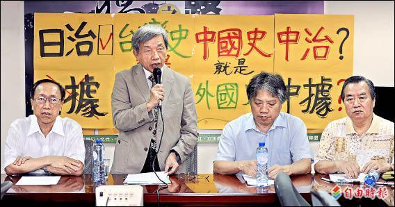 台湾教科書 25451edb1780ac61