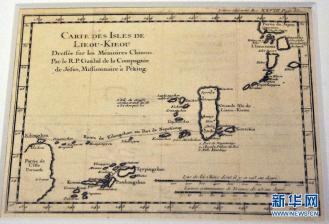 尖閣地図 ゴーブル神父琉球諸島図1757