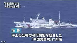 海警 images