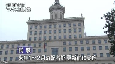 NHK松本会長 K10052524411_1310132051_1310132108_01