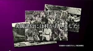 尖閣 外務省動画images (1)