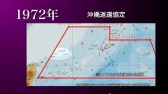 尖閣 外務省動画20131023032138884