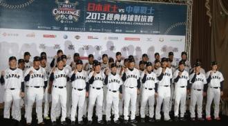 中華台北 20131107000129M