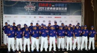 中華台北 102525744