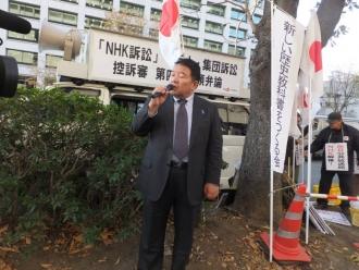 b251128 NHK東京高裁 001