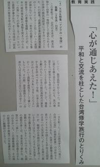 JAPANデビュー埼玉朝霞 1469813_562149427197812_1819512912_n