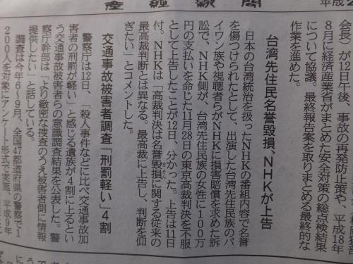 JAPANデビュー記事_convert_20131213120006