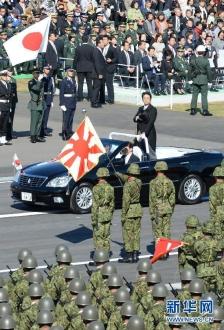 日本自衛隊20131029041218108