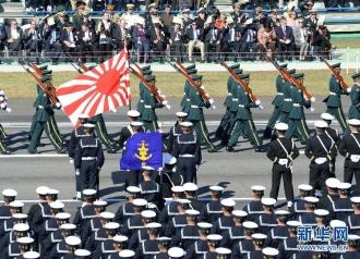 日本自衛隊20131029041219597