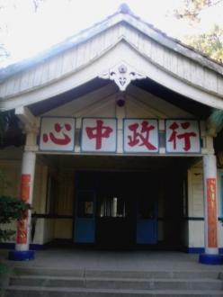 新竹神社cecd99ba-1c4a-4249-a522-2699930ef2a6_500#500